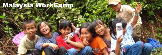 2018年春休み中高生海外ボランティア「中高生マレーシア植林ワークキャンプ2018春休み」