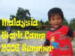 高校生の海外ボランティア「マレーシア国際ワークキャンプ」