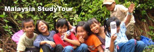 大学生の海外環境ボランティア「大学生マレーシアスタディーツアー2013夏」